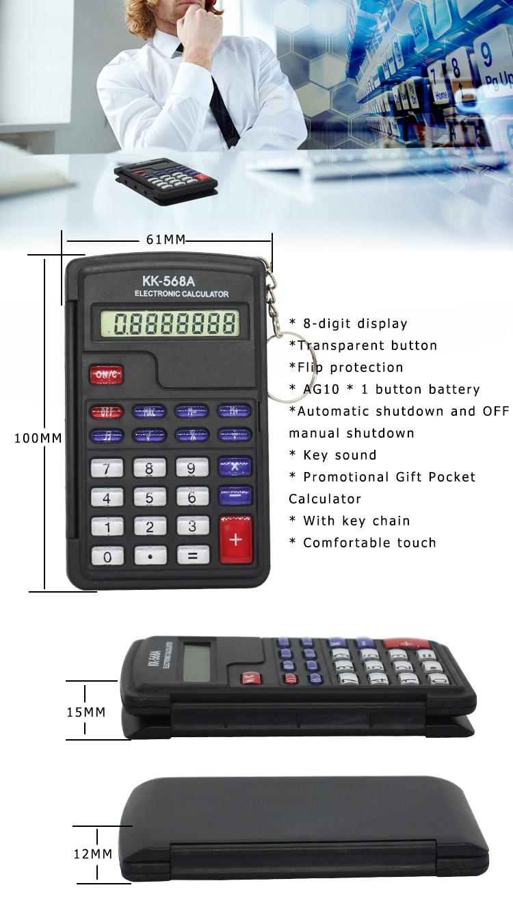 ขายส่งที่มีคุณภาพสูงกระเป๋าของที่ระลึก8หลักอิเล็กทรอนิกส์มินิพลิกปกเครื่องคิดเลข