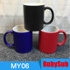 11oz magic sublimation matte color changing mug heat sensitive cup