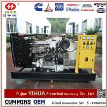 LOVOL Power 120kw/150kva Electric Open Output Diesel Generator Set(24-160kw)