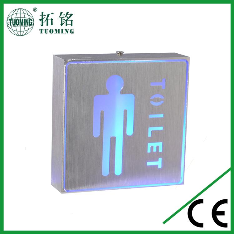Rechargeable Led Aluminum Sign Light Symbol Light Led Toilet Sign