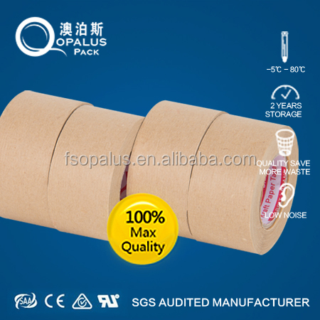 Water Activated Self Adhesive Kraft Paper Gummed Sealing Tape