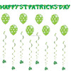 Saint Patrick's day decoration kit happy Saint Patrick's day banner and swil ceiling