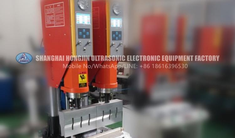 ultrasound welding machine