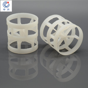 Hot sale Plastic Pall ring, Pall ring packing bio filter media