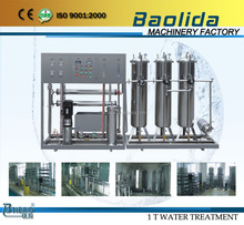 Water treatment 1000L/h Reverse Osmosis pure water system