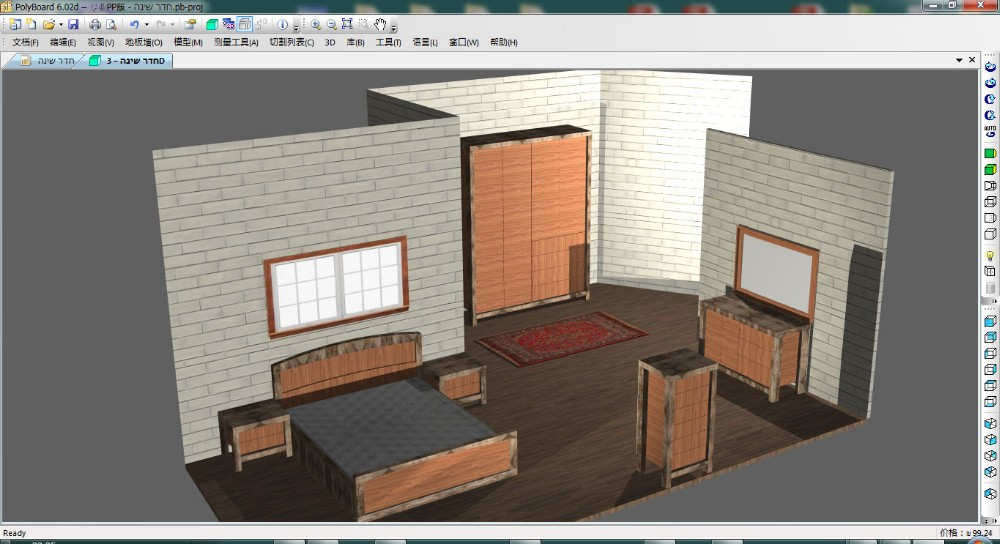 Polyboard 3D Cabinet Design Software: Perfect Software for Cabinetry