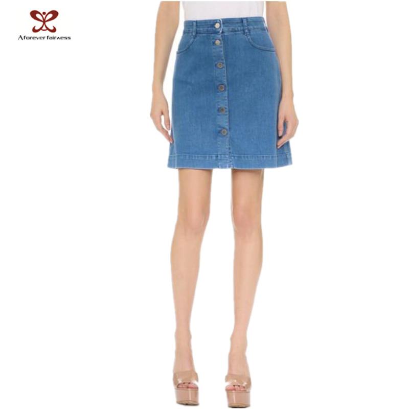 Knee Jean Skirt 88