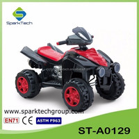 Kids Electric Motorcycle,Kids Mini Motorcycles,Kids Mini Electric Motorcycle