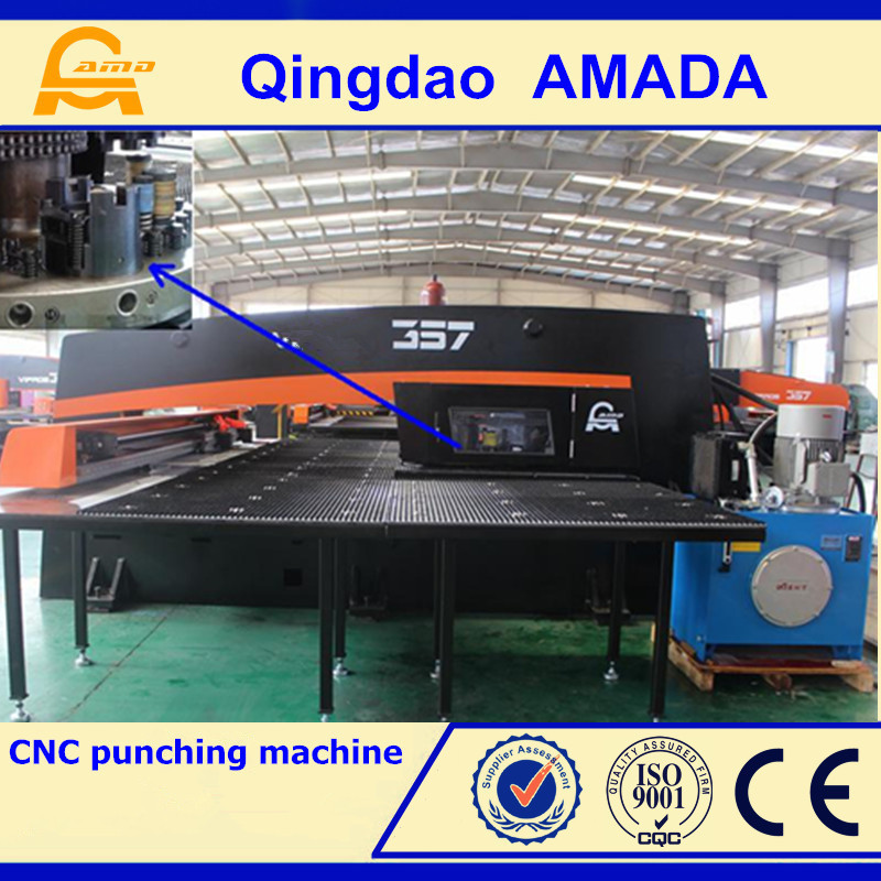 O type hydraulic CNC Turret Punch And Shear machine for sale