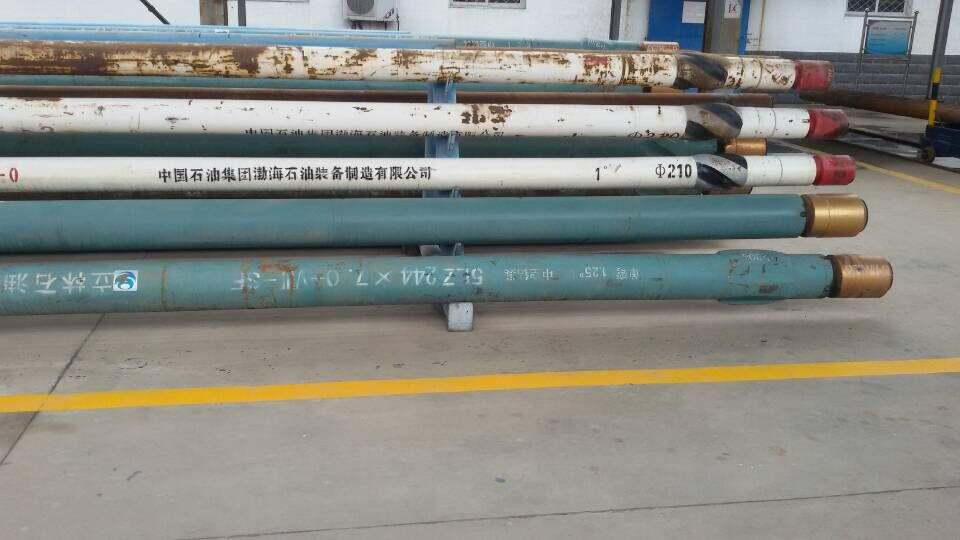 "8"" used directional drilling mud motors"