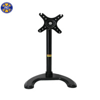 Hot Product Rotation 360 Degree single-screen adjustable monitor stand
