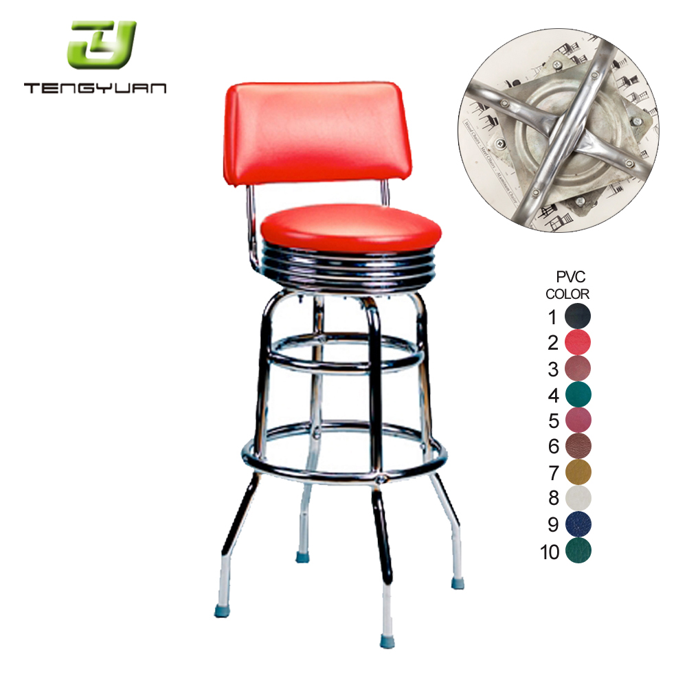 Groovy Factory Wholesale Price Upholstered Bar Stools Chrome Chair Bar Stool With Black Pu Buy Chrome Leather Bar Stool Black Leather Chrome Bar Stool Bar Gmtry Best Dining Table And Chair Ideas Images Gmtryco