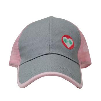 Promotional Kids Trucker Caps Plain Trucker Hat Cheap Summer Trucker Caps - Buy  Customized Kids Trucker Cap 49b50a8fcc2a