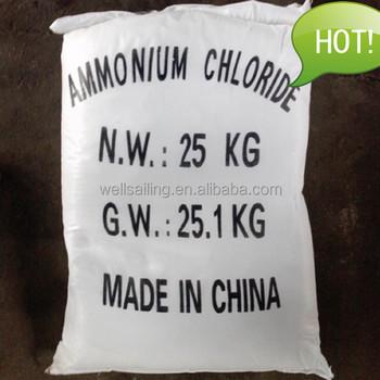 ammonium chloride salt nh4cl buy ammonium chloride salt