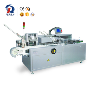 Auto Daily Necessities Carton Box Packing Machine Automatic Cosmetics Bottle Carton Box Packaging Machine China
