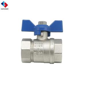 Family using garden hose connector ball valve 1inch forged female brass  ball valve