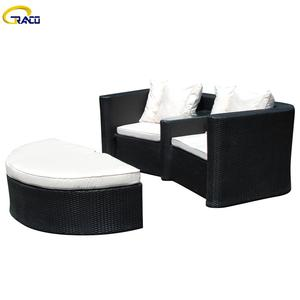 Love seater garden rattan outdoor sofa bed with middle table
