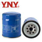 Hot Sale Cheap cars oil filters 26316-41000 8-94325769-0