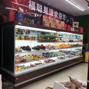 Supermarket Rafrigerated fridge for fruits and vegetables