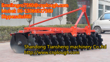 1BJX series of middle-duty Disc Harrow about harrow disc balde