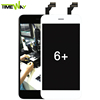 for iphone 6 plus tempered glass screen guard