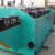 2-Hi Cold Rolling Mill Continuous Rolling Of Copper For Cable