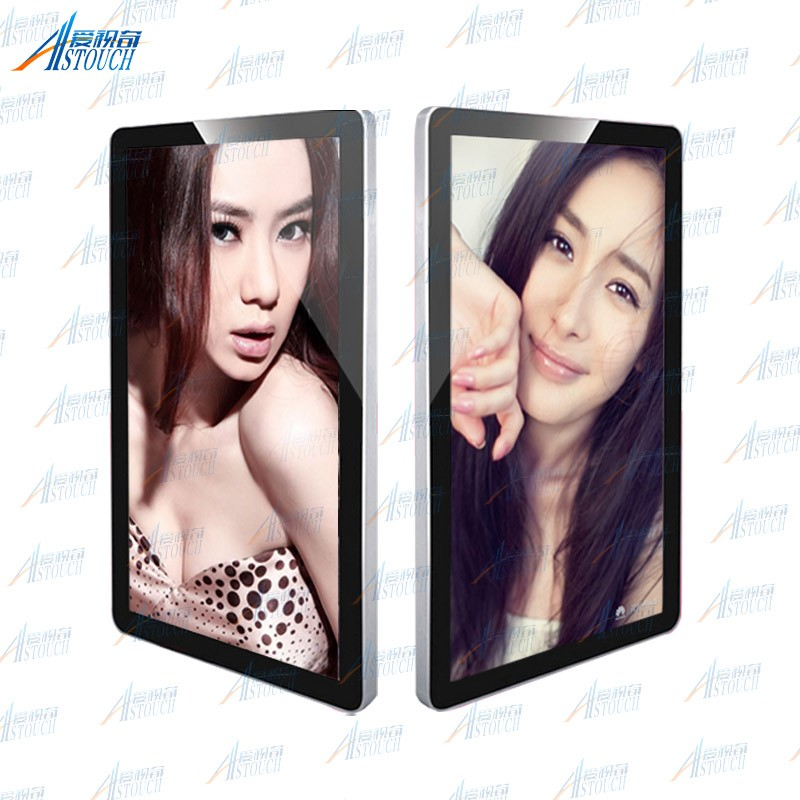 Wall mount totem perimeter digital 18.5 inch led commercial advertising display