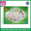 new ideas product design frozen food poly bag