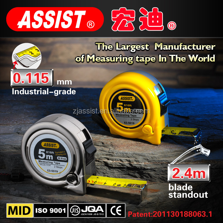 custom-design 3m 5m 7.5m 8m stainless steel oil /oil depth/ oil dipping tape ABS strapping measure tape tape measure