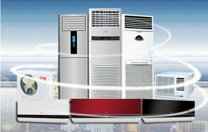 Akl Brand 48000 Btu Floor Standing Air Conditioner With