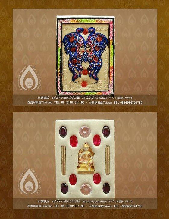Geluk Bobi Is Thaise Boeddha Amulet Vlinder Boeddha Amulet Door Vlinder Koning Kruba Krissana Kbk00321206 Buy Thaise Boeddha Amulet Product On