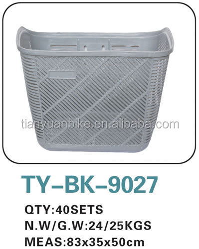 cheap wholesale plastic bicycle basket for sale