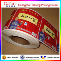 paper sticker label printing service