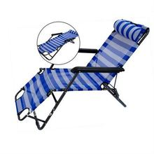 Steel High Back Beach Chair Three Position Adjustable with Free Neck Pillow
