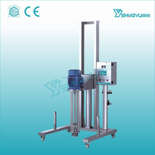 Lifting moveable stainless steel sanitary high shear mixer for mixing machine fluid and cream
