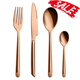 stainless steel rose gold tableware,copper cutlery,inox metal gold cutlery set