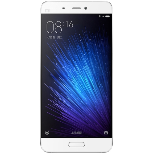 Original unlocked 3GB+64GB Xiaomi MI5 price Android touch screen mobile phone with mesh bag