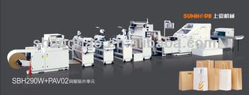 Sbh290w Kraft Paper Cement Bag Making Machine - Buy Paper ...