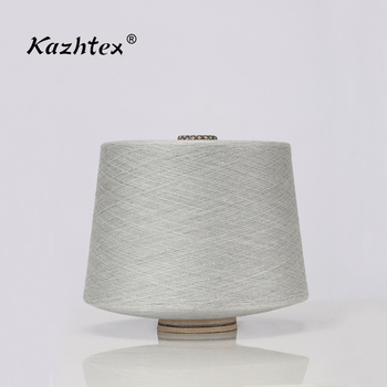 Light-gray Anti-bacterial silver coated nylon fiber dyed yarn