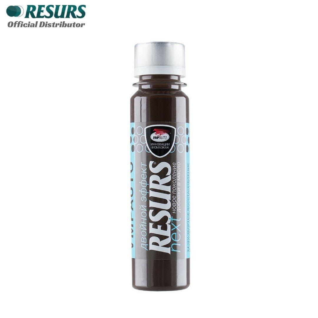 RESURS NEXT GENERATION OF REMETALIZER 75g. Oil Additive For Car Engine/Petrol/Diesel Engine/LPG Engine/Car Engine Restore Nano Technology/Diesel Additive/Oil Treatment Engine/Nano Restorer/Remetalizer