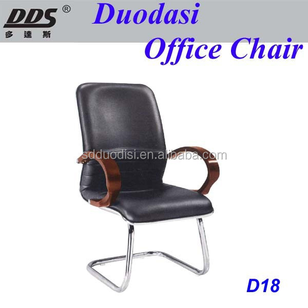 Duodasi Furniture high back armrest ergonomic leather executive office chairs D18
