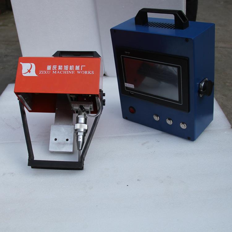 serial number marking machine
