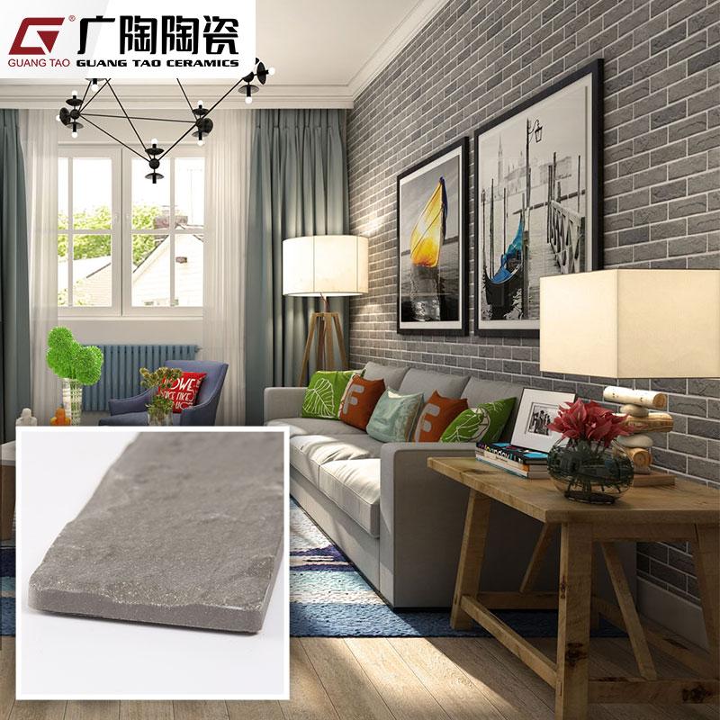 Bangladesh Living Room Grey Brick Rough Stone Interior Ceramic 227