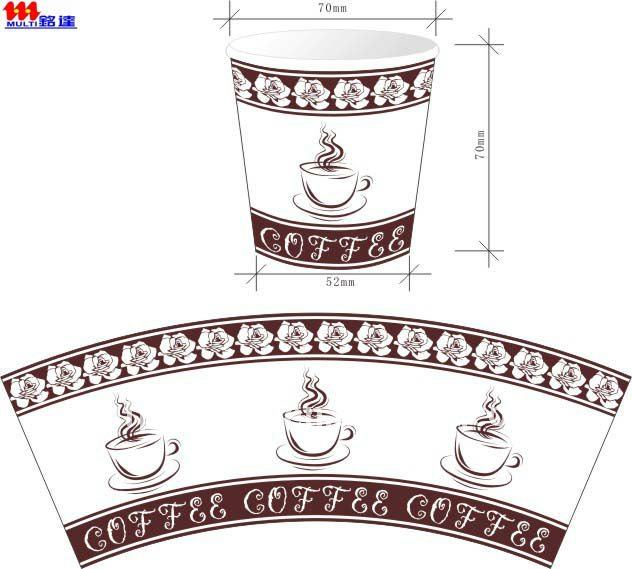 Paper Cups Manufacturer In Uae Coffee Cup With Lid - Buy Coffee Cup With  Lid,Paper Cups Manufacturer In Uae,Coffee Cup Product on Alibaba com