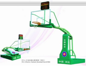 electro-hydraulic basketball stand with ring and net and backboard