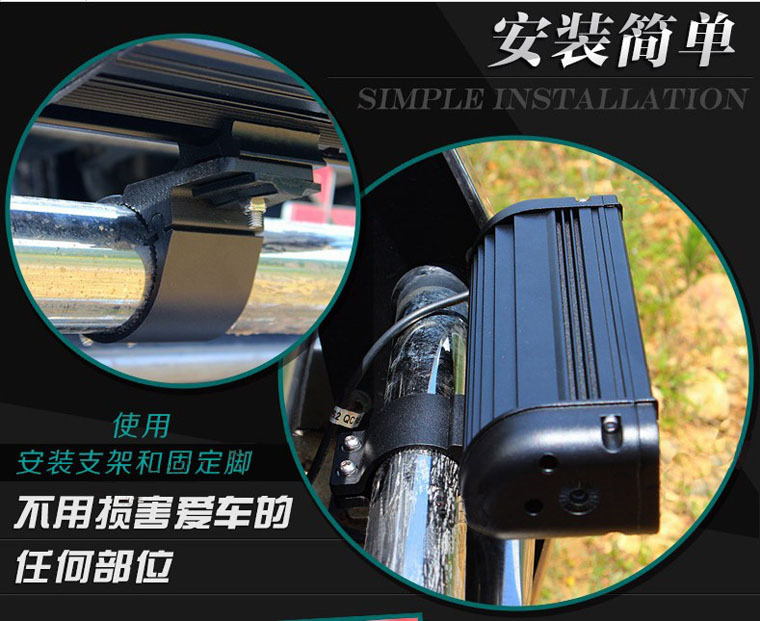 3inch mounting bracket for auto 76mm brackets for flood light mounting bracket for headlight China supplier