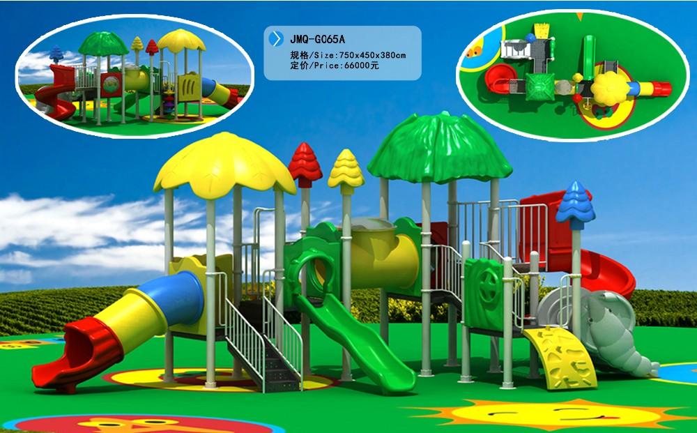 jmq g065a enfants aire de jeux ext rieure en plastique aire de jeux en plein air en plein air. Black Bedroom Furniture Sets. Home Design Ideas
