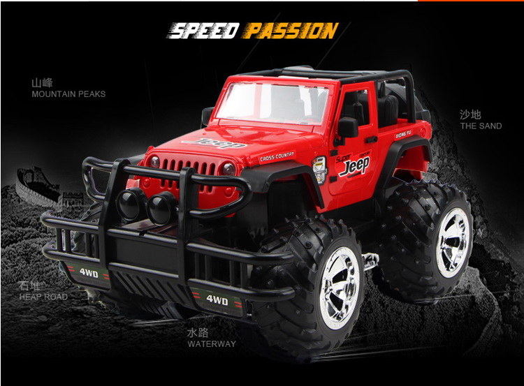 cheap Biggest 1.1kg 1:16 Jeep 4 Channel Off Road RC Car wholesale