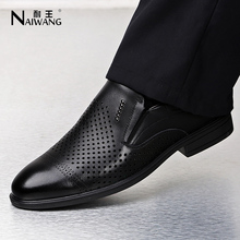 2017 high quality fashinable latest business man leather footwear wedding honglu shoes for men