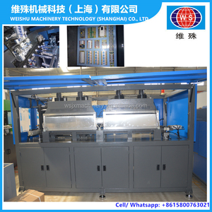 Juice Bottles Making Machine,Wide Mouth Pet Plastic Jar Blowing Machinery
